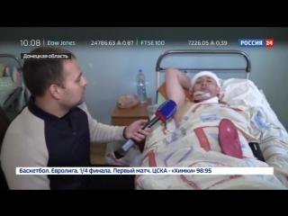 Кровавое перемирие до начала переговоров по ДНР со стороны Украины выпущено 900 зарядов - Россия 24