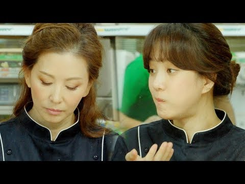 정려원, 준호 '극혐'하는 이미숙 앞 '안절부절' 《Wok of Love》 기름진 멜로 EP25-26