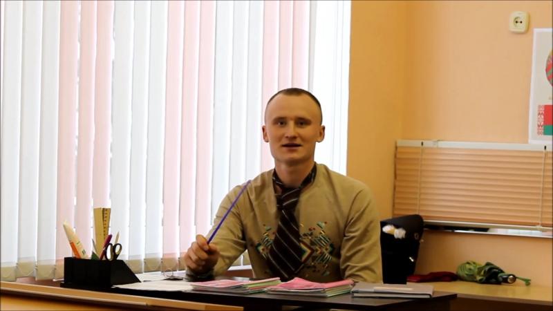 Фильм о жизни молодых специалистов. Средняя школа №1 и Гимназия №2