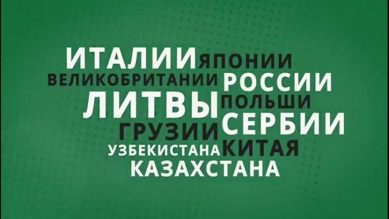 ІІ Дүниежүзілік Астана театр фестиваліне әлемдік дәрежедегі театр ұжымдары қатысады Бұл туралы театр фестивалі жөнінде өткен