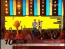 Золотой Грамофон ТК Время 2015 год