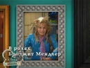 Good luck Charlie! Russian intro