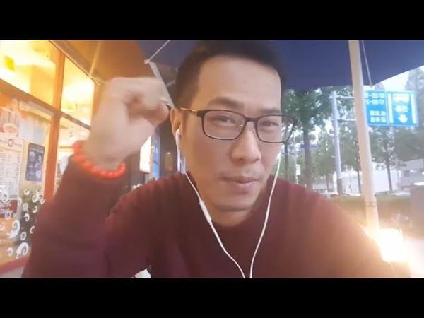 18년9월28일3부 비트코인 암호화폐 블록체인 4차산업혁명 AI 금융위기 bitcoin bitcoin korea 2760