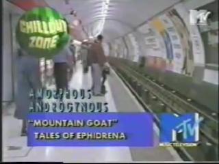 Amorphous androgynous mountain goat