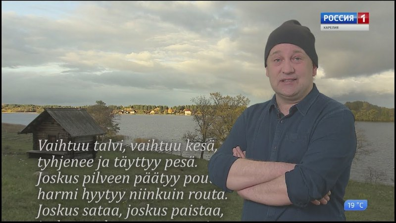 Vaihtuu talvi 📙 💯 Jaakko Rugojev