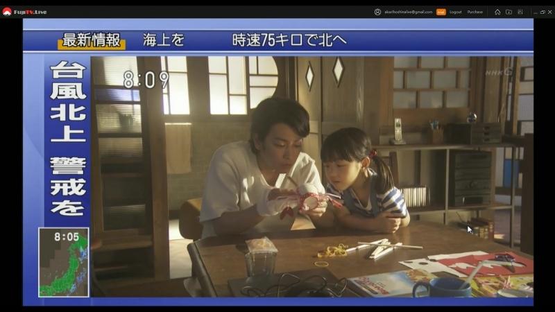 95 連続テレビ小説 半分、青い。(135)「信じたい!」「NHK asadora Hanbun, Aoi」