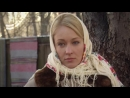 Буду верной женой 2010 2 серия мелодрама