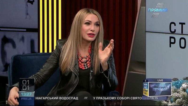 Територія позитиву Сніжани Єгорової гість програми Ольга Сумська від 1 січня 2018 року