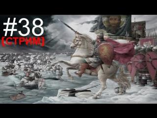Роман сказал, что власть укрепит и войной на Византию пойдёт. Crusader Kings 2 #38 ч.2 СТРИМ