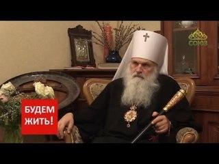 Союз онлайн. Пасхальное интервью митрополита Ташкентского и Узбекистанского Викентия