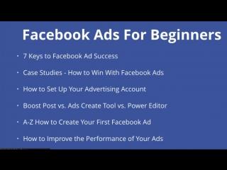 Полный курс по рекламе в FaceBook от Новичка до Профи. Видео !