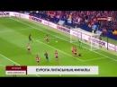 Еуропа лигасының финалында Атлетико мен Марсель кездеседі