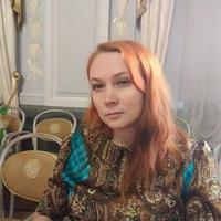 Екатерина Аникина
