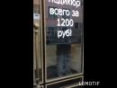 Видео к предыдущему посту Led вывеска для салона красоты Шаг пикселя P5 мм Доставка и монтаж по всей России