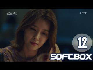 [Озвучка SOFTBOX] Форс-мажоры 12 серия