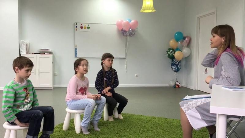 Методика I Love English, курс I Can Speak, Школа LESKids Новосибирск