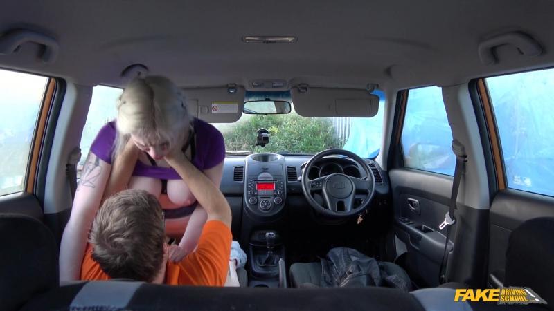 Fake Driving Carly Rae