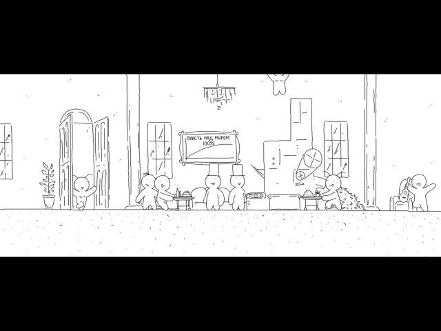 MMs02ep14 Про бабло [18]