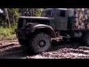 Дикое бездорожье Mercedes Benz 10x8 Dodge Kamaz Ural vs Zil