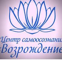 """Логотип Центр """"Возрождение""""/ йога, аюрведа, психология"""