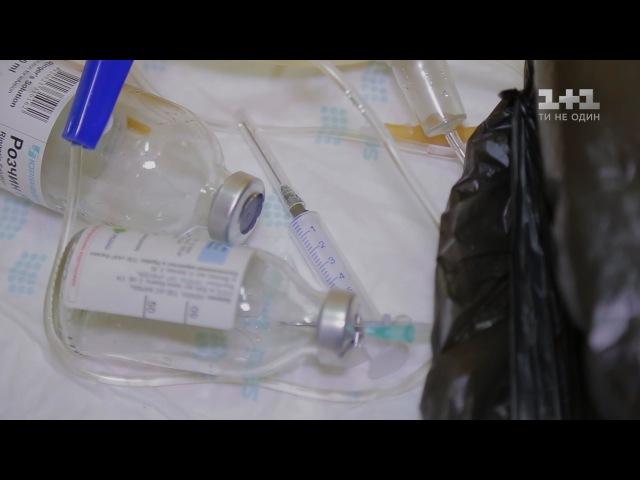 Проверка медицины города Мариуполь Новый инспектор Фреймут Города 8 серия 4 с