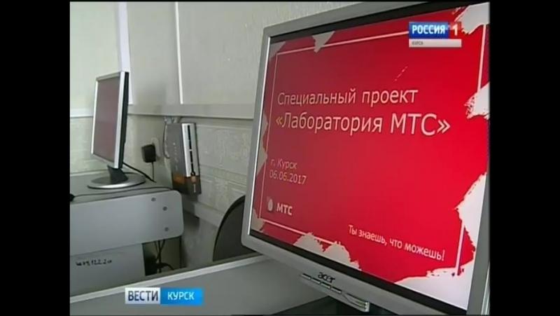 MTC в Курском ж.д.техникуме