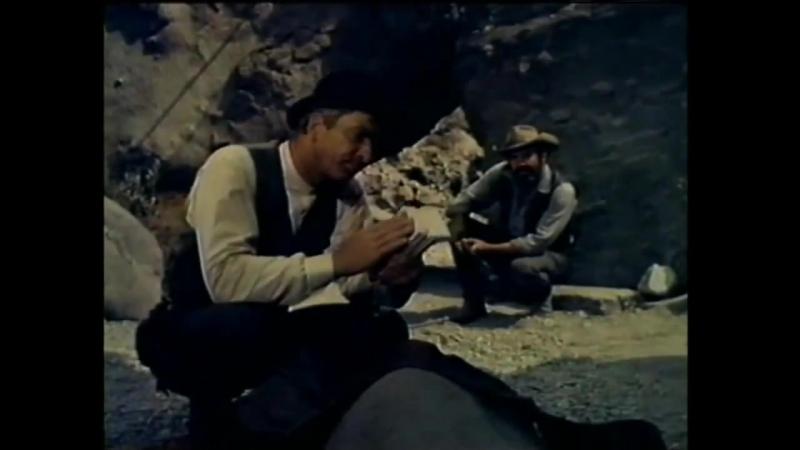 Фильм Четверо под одним небом Fоur Rоdе Оut 1970 Вестерн