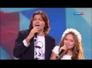 Дмитрий и Стефания Маликовы Лети, лети за облака Концерт Взрослые и дети 2013 02 06