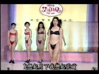 Permanent lingerie show Taiwan-11(40`04)(720x480)