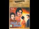Кратковременный визит / Chhoti Si Muagat (1967)