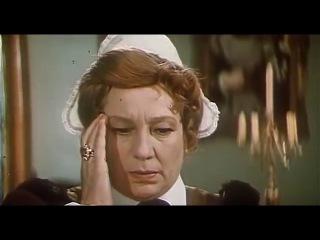 Слуги дьявола 1970 Полная версия & Смешная комедия Штрафной удар 1963