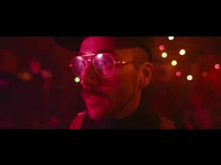 Portugal. the man feel it still (official video)