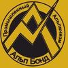 Промышленные альпинисты Альп  Бонд Новосибирск