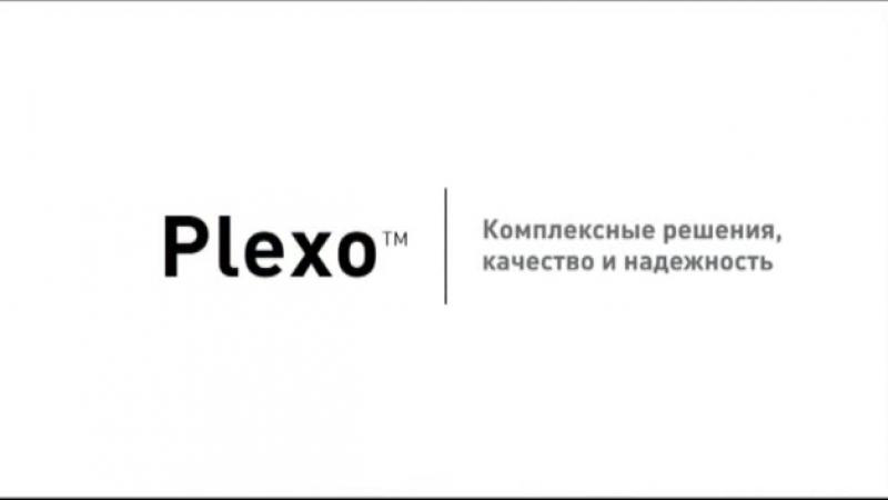 Программа Plexo защита от влаги пыли и бактерий
