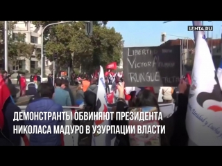 Первомайские демонстрации