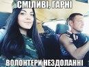 Личный фотоальбом Женьки Тернавчук