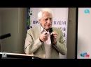 Фундаментальные принципы экзистенциальной психотерапии. Альфрид Ленгле