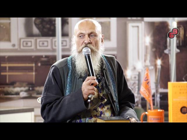 Бронислав Виногродский о Чжуан-цзы, устройстве власти и планах по изменению сознания человечества