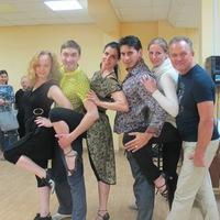 "Логотип Танго в Тольятти ""La Casa Del Tango"""