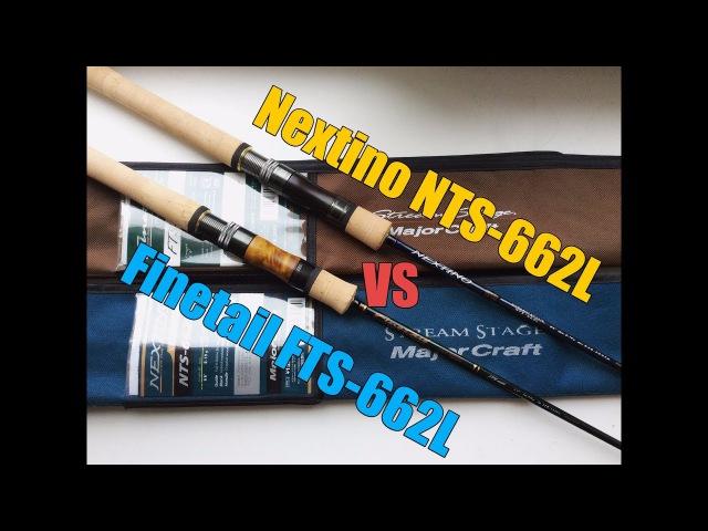 Обзор и Сравнение Nextino NTS 662L и Finetail FTS 662L от MajorCraft