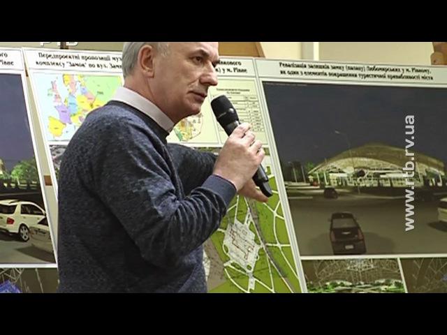 Проект будівництва музею-меморіалу історії Рівного вже у фінальному етапі конк ...