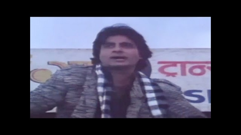 Amitabh Action Scene   Gangaa Jamunaa Saraswathi   Hindi Film