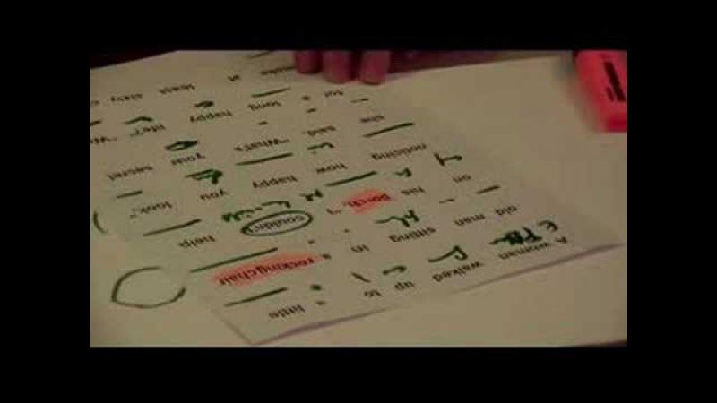 Basis-Erklaerung Sprachenlernen (4) NEU!