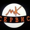 картридж-екб.рф Заправка картриджей Екатеринбург