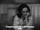 ИЗ ЖИЗНИ МАРИОНЕТОК (1980) - драма. Ингмар Бергман