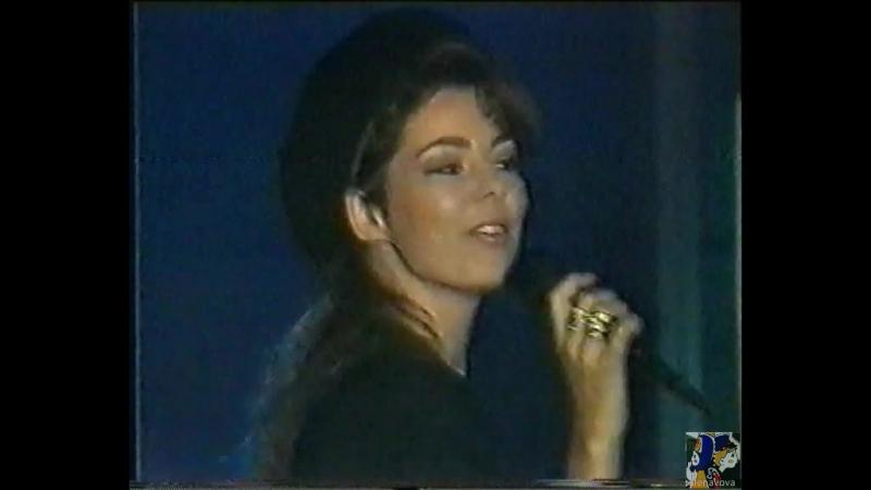 Sandra. Around My Heart (WWF-Club, 1989)