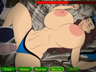 Эротическая флеш игра от meet and fuck Officer Juggs Ghost Fucker только для взрослых запрещено для детей!!!