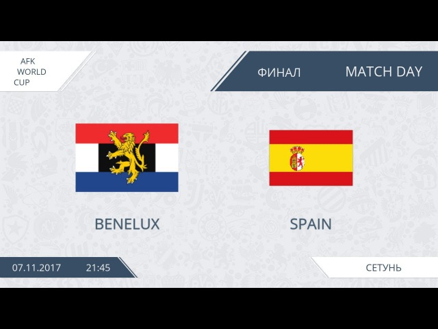 AFL17. World Cup. Final. Benelux - Spain