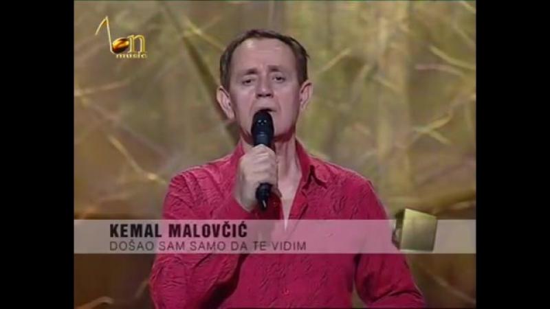 Kemal Malovcic - Dosao Sam Samo Da Te Vidim (1989)