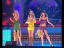 группа ВИА Гра - Обмани, но останься Новые песни о главном, 2006